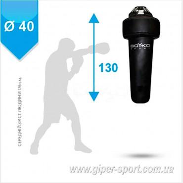Мешок боксерский BS - апперкотный, ПВХ, на 4 пружинах L 18 см с вращающимся диском, 130 * 40см