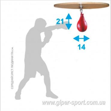 Груша боксерская BS - надувная №1, экокожа, 24х14,0см (пневмогруша)