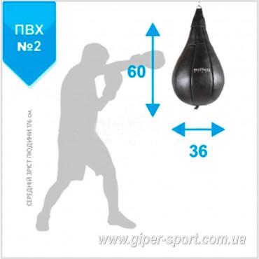 Груша боксерская BS - Капля №2, ПВХ, 60х35,5см