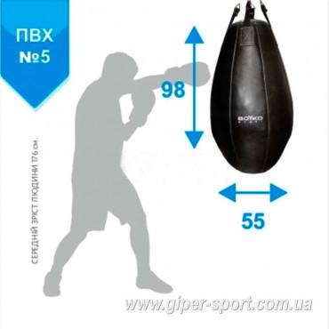 Груша боксерская BS - Большая №5, ПВХ, 98х55см на 4 цепях М5