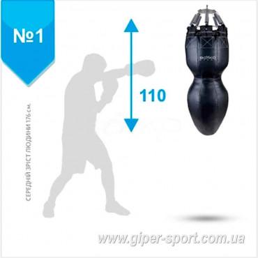 Мешок боксерский BS - Силуэт №1, ПВХ, на 8 пружинах L 18см с вращающимся диском, 110 * 44см