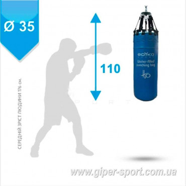 Мешок боксерский BS - водяной, ПВХ, на 4 ремнях с вращающимся диском, 110х35см