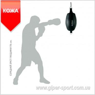 Груша боксерская BS - набивная на растяжках, кожаная, 35х22см