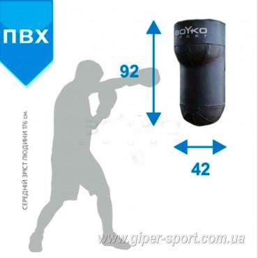 Боксерская подушка настенная BS - Аперкотная полукруглая, ПВХ, 95х42х31см