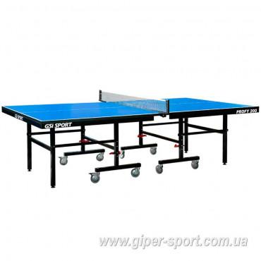 """Стол теннисный """"GSI-sport"""", модель """"Profy 200"""" профессиональный"""